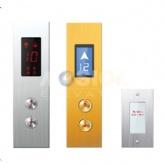 Elevator Parts Customize Elevator Cop