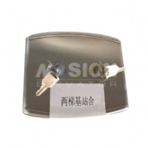 XAA23503J2AS lock hall box HBP11 for Duplex , Hairline for XIZI elevator