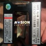 Elevator Leveling Sensor , PSMO-25G2, Elevator Switch