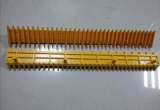 Escalator Yellow Border 2L09006-MM