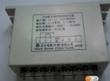 Hitachi WJD Elevator Relay