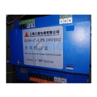 Mitsubishi TI-SCAN system controller S100-C-LPS